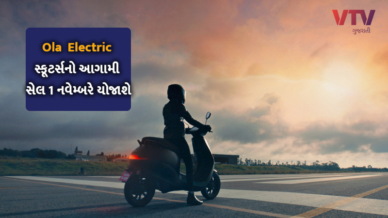 ola electric scooters bumper sale crossed 1100 crore mark next sale on november