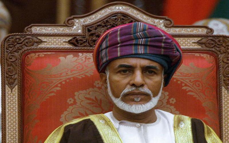 Oman sultan qaboos granted royal pardon to 17 indians serving sentences in country