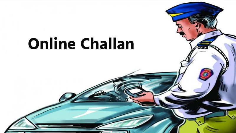here you can check online challan of your Vehicle