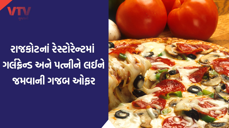 valentine day special pizza offer in rajkot