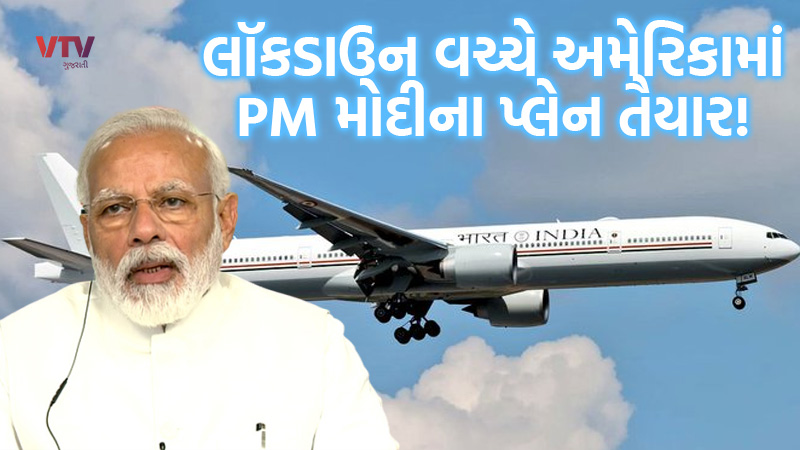prime minister narendra modi new boeing 777 aircraft ready know what are the features