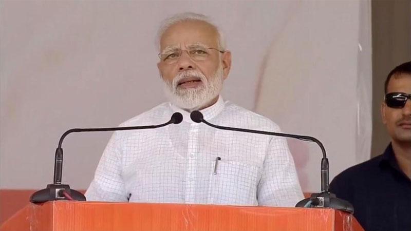 Prime Minister Narendra Modi Vijay Sankalp Rally In Rohtak