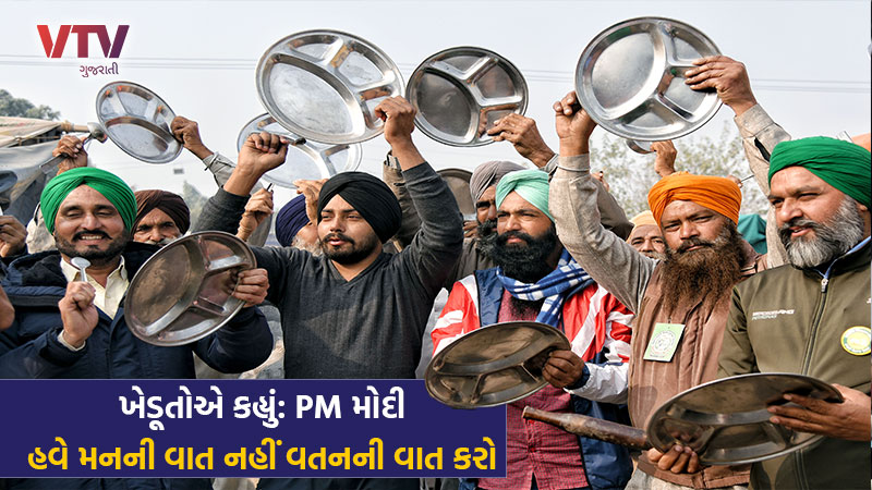 Protesting Farmers Clang Thalis As PM Addresses Mann Ki Baat