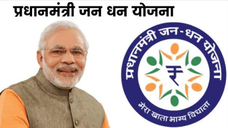 status of pmjdy in india and number of accounts holders jandhan