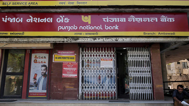 pnb customers should do this by march 31 or else they will not be able to transact from april 1