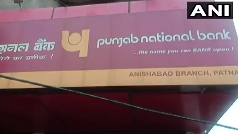 pnb reduces repo rate linked lending rate to 655 percent from 680 percent new rllr effective from 17 september 2021