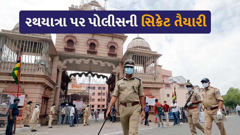 Big news: Police 'secret preparation' on Lord Jagannath's rathyatra, three action plans prepared