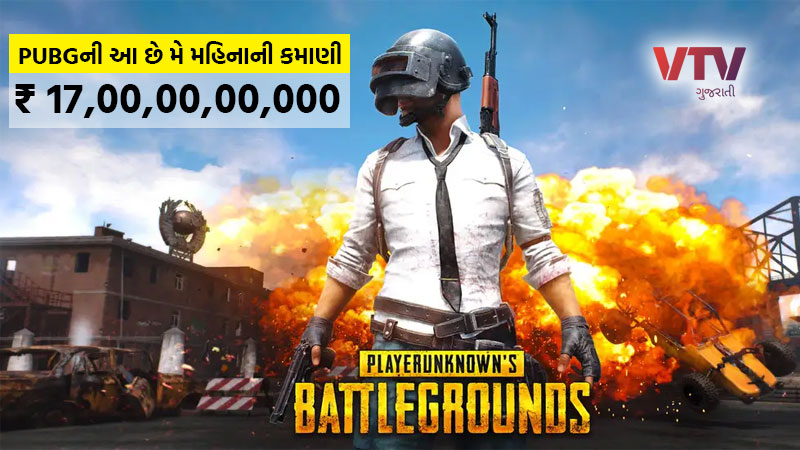 PUBG earns 226 million dollars in may month amid lockdown