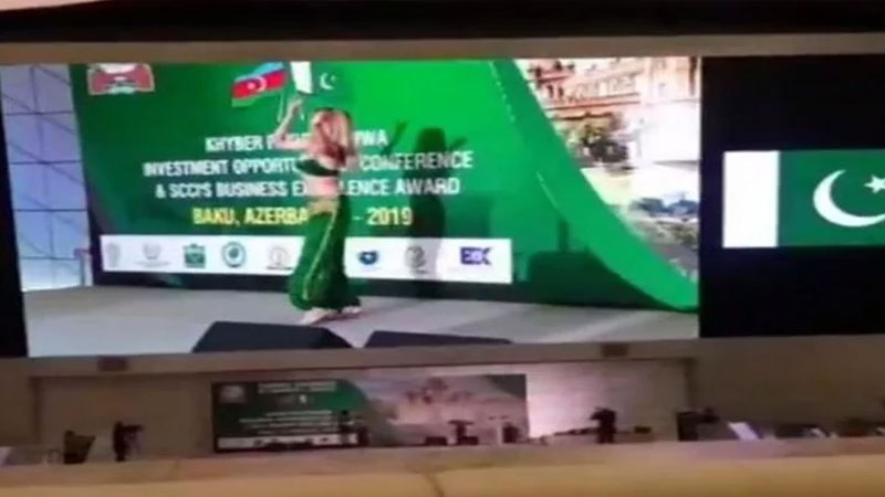 Imran Khan Naya Pakistan, Belly Dancer At An Investment Summit Organised By Pakistan In Baku