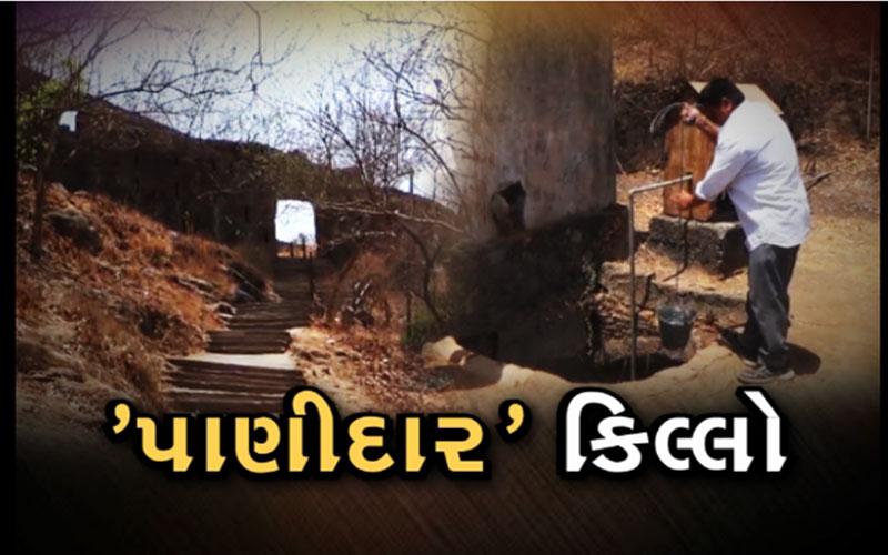 ગુજરાતમાં ખૂણે ખૂણે પાણીનાં પોકાર, જ્યારે અહીં 800 મીટરે પણ છલોછલ