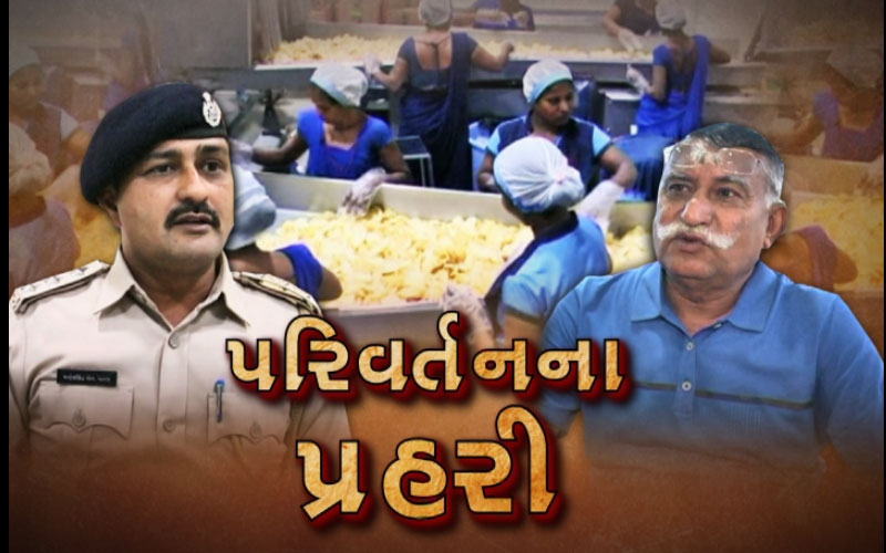 Salute to Valsad Police for women help