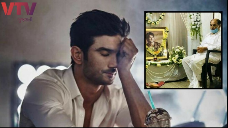 sushant's father confirmed that he is not on twitter
