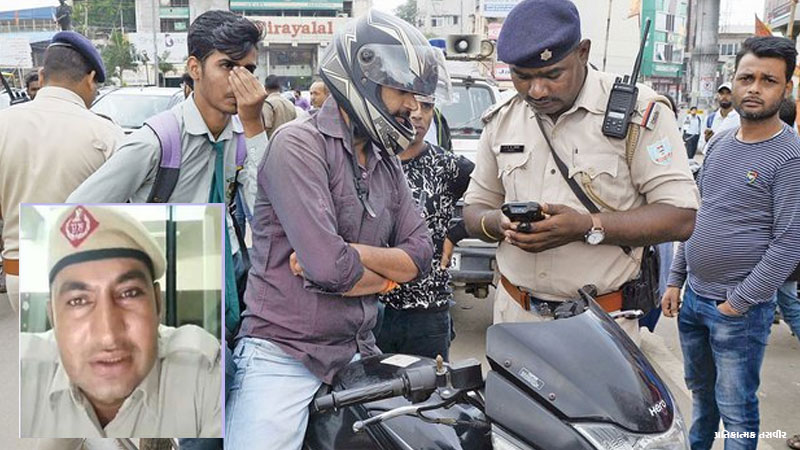 Challan with only 100 rupees haryana policeman trick goes viral video