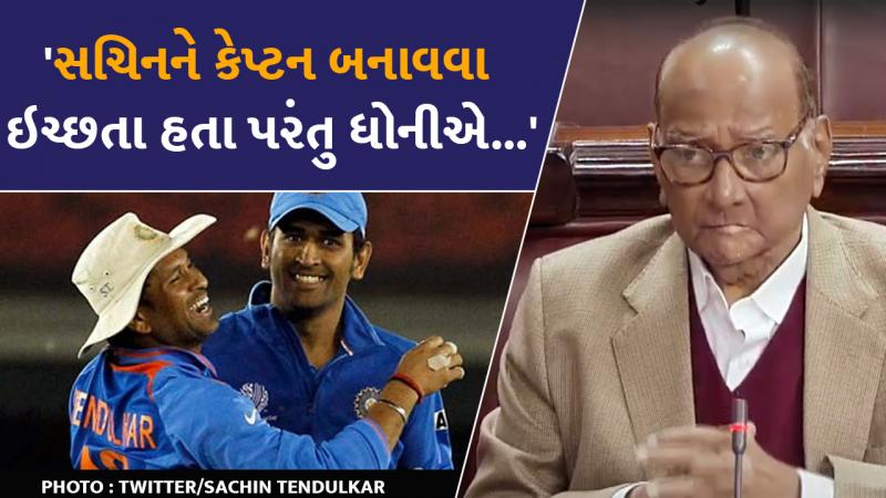 Statement by NCP chief Sharad Pawar on cricket in Ranchi