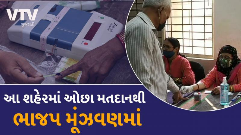 BJP in tension due to low turnout in Ahmedabad