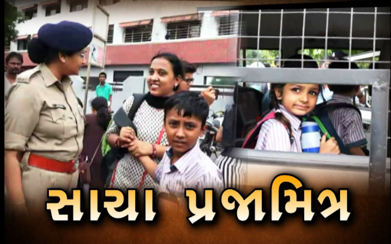 Vadodara police drive students to school as school van drivers go on strike
