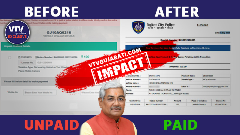 IMPACT of VTVGujarti transport minister Faldu Paid his Memo after our Report