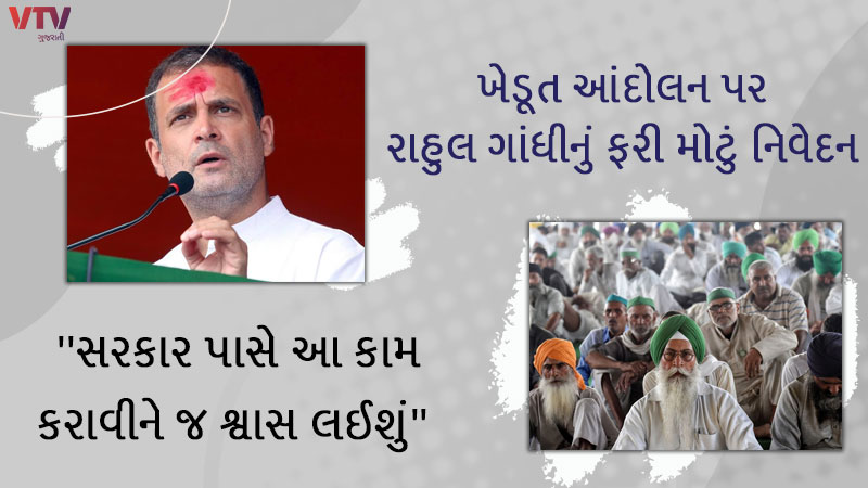 Rahul gandhi tweets will face RSS together RSS