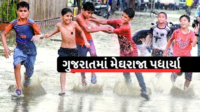 Gujarat heavy rainfall saurashtra south gujarat