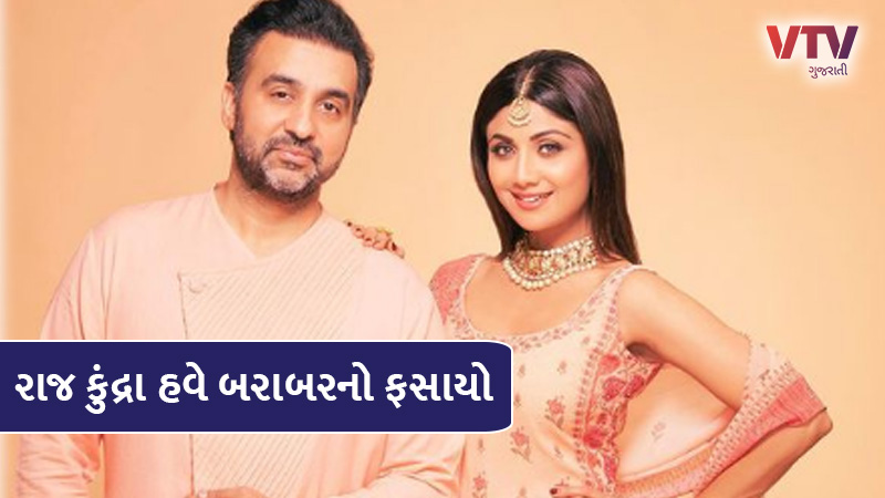 4 employees of businessman raj kundra have turned into witnesses