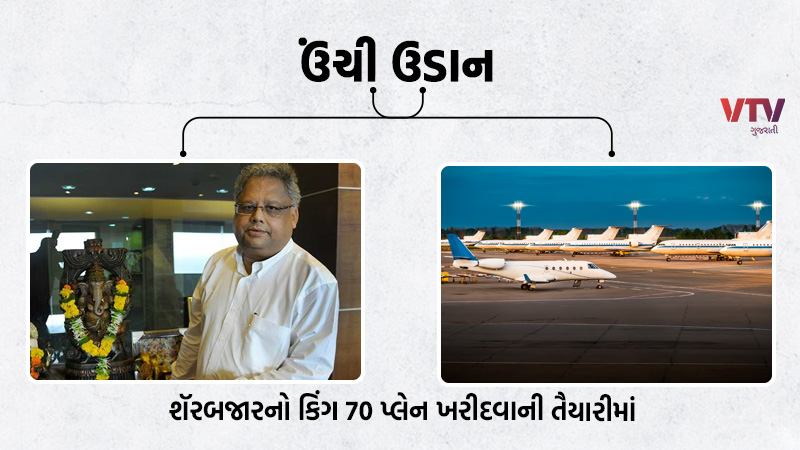 rakesh jhunjhunwala new bet plans 70 planes for new airline