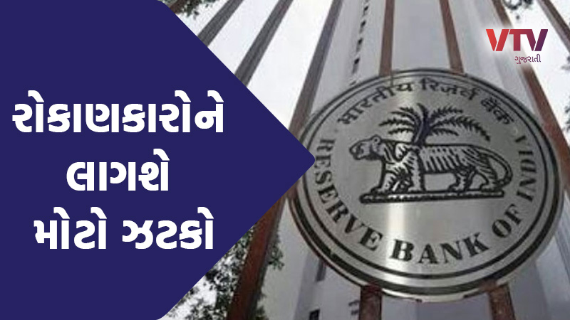 government to discontinue 7.75 percent taxable savings bonds scheme from 28 may
