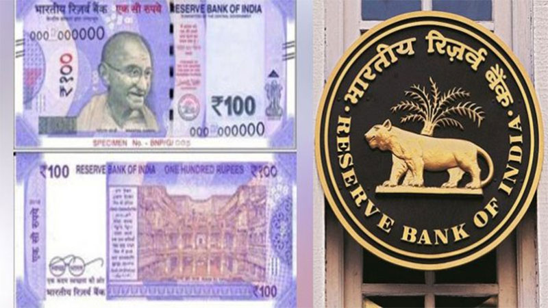 100 rupee note to get a shine as RBI plans varnish coating for longer lifespan business news
