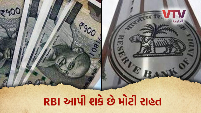 Rbi May Extend Loan Moratorium For Another Three Months