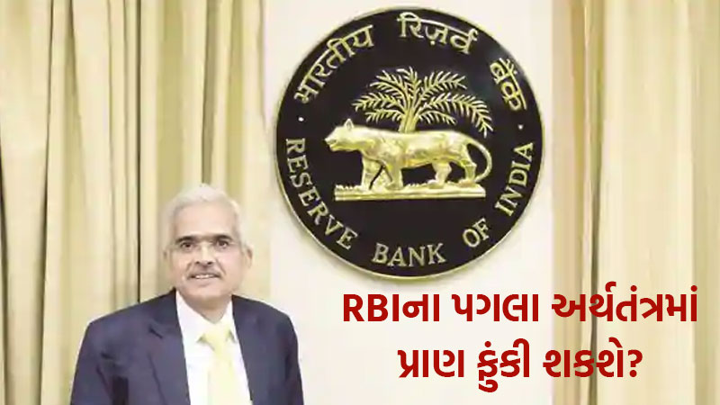 Are steps taken by RBI enough to save India from the coronavirus economic crisis