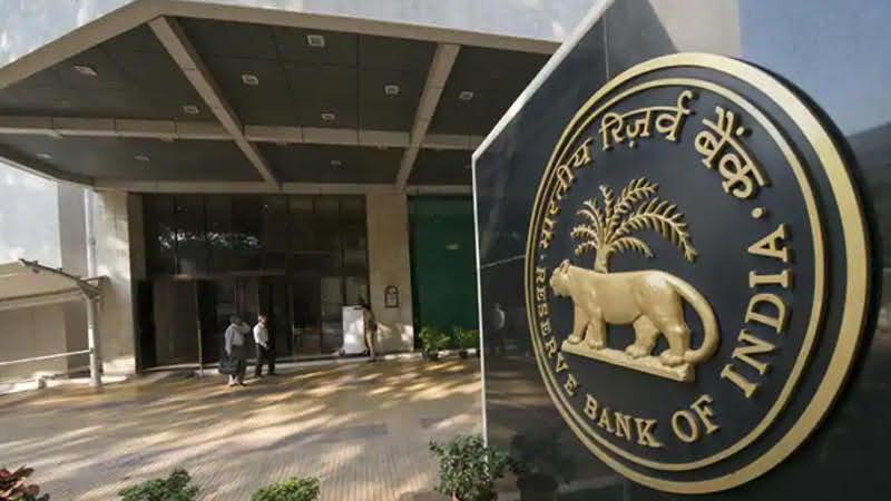 RBI bans on nashiks cooperative bank