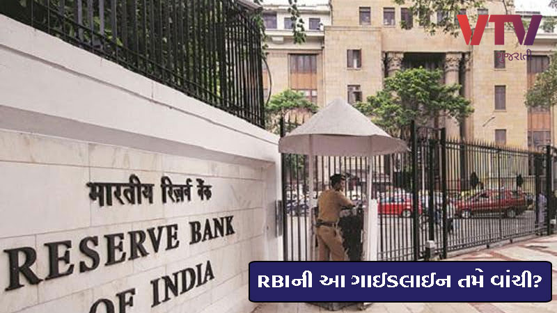 If you are thinking of transferring a loan, read these new RBI rules, publish guidelines