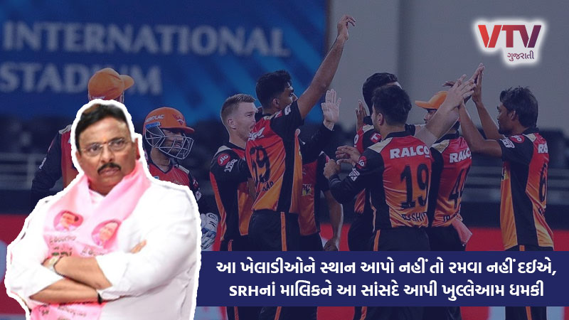 SRH is in controversy getting warning from MP before IPL 2021