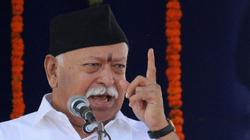 RSS chief mohan bhagwat reservation review haryana maharashtra jharkhand assembly elections political