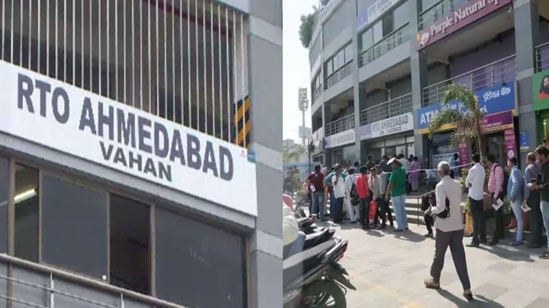 Gujarat all RTO office of remains open today sunday