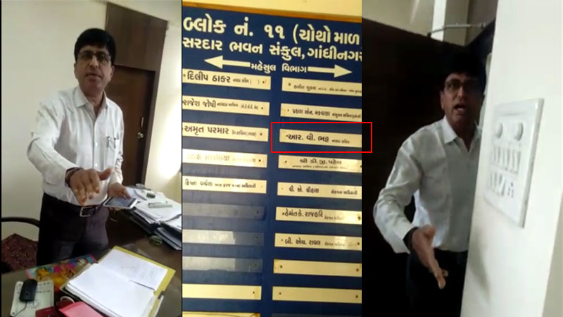 Sachivalay Deputy Secretary of Revenue threaten to Applicant video viral