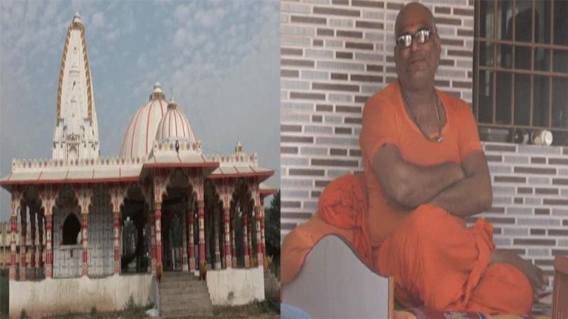 surat swaminarayan mandir fake currency case radha raman swami