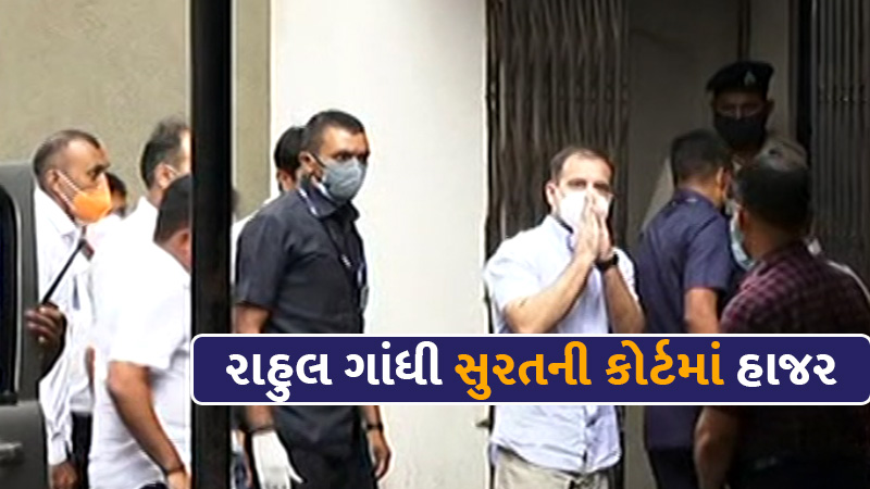 In the court in Surat, the judge asked Rahul Gandhi if you had said this about Modi, to which he replied that I ...