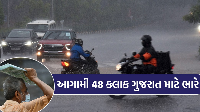 Next 48 hours heavy for Gujarat: Waterlogging forecast in these areas