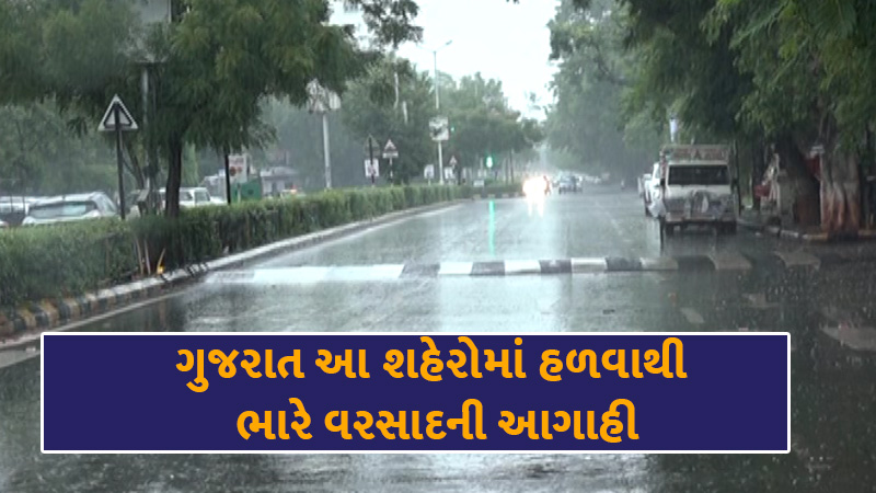 Gujarat received light to heavy rainfall forecast in these cities