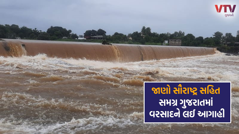 Meteorological Department forecast with rains in South Gujarat