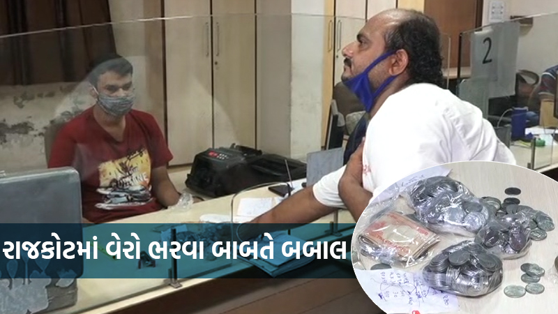 A man arrives at RMC with coins to pay taxes