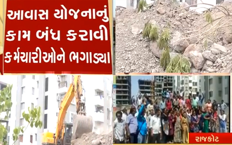 Rajkot-Poor-Accommodation-Opposition-Construction-Closed