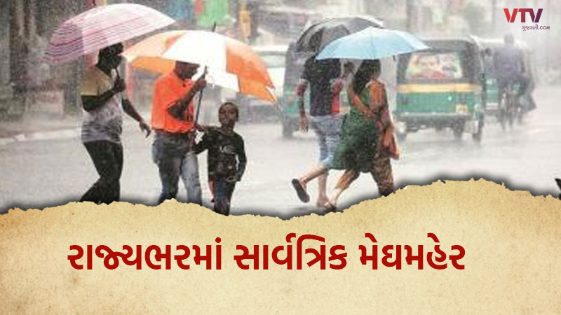 Rainfall in Gujarat recorded 90% of the season's rainfall