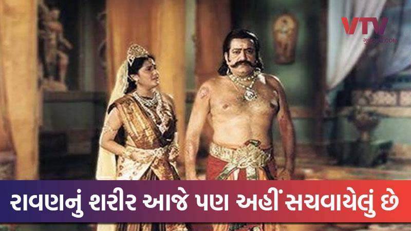 Unknown Fact of Ramayan and Ravan Mandodari