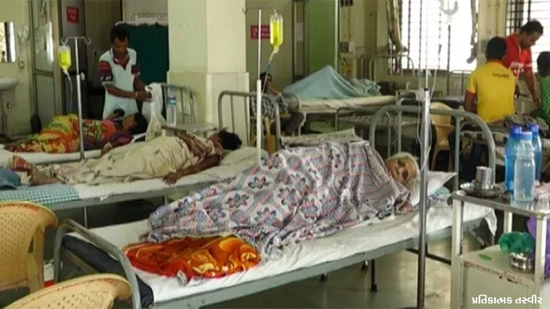 Ahmedabad epidemic Free medical camps will be held