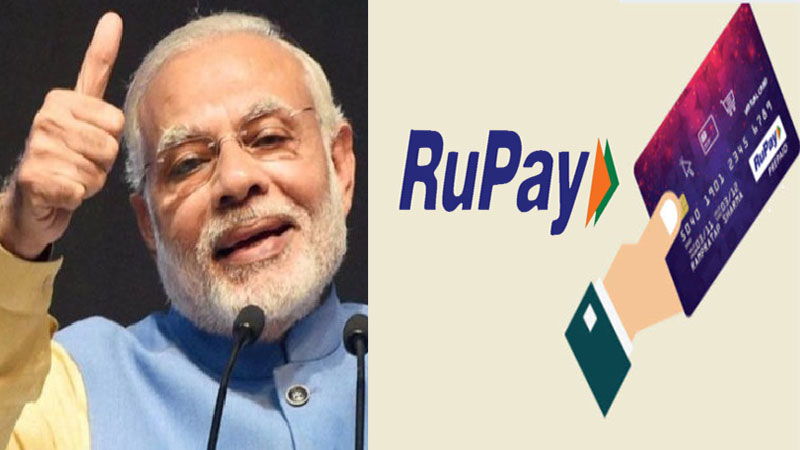 PM Modi uae will be first middle east country to issue rupay card