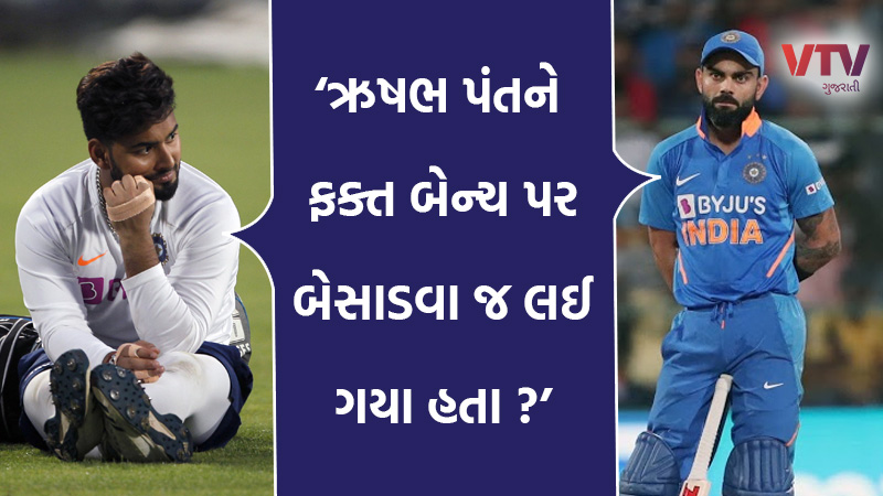 delhi capitals co-owner raised question on captainship of kohli for not giving chance to rishabh pant