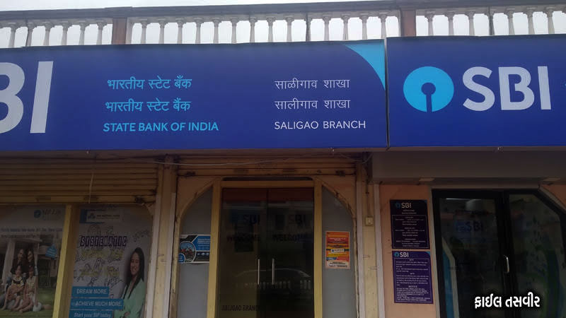 Alert For Sbi Customers Tips to Keep Your Money Safe From Bank Frauds