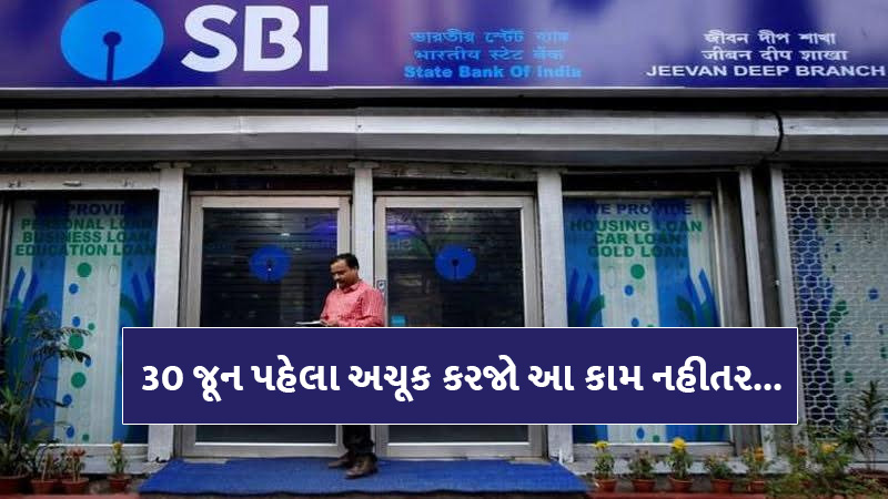 If you have an account with SBI, do this before June 30