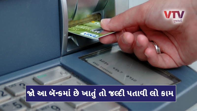 SBI GOING TO MAKE CHANGES IN INTERNET SERVICES